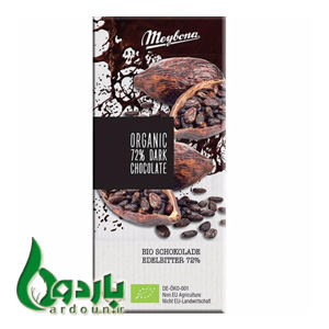 شکلات Meybona